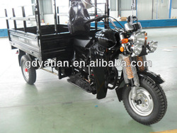 Tricycle manufacturer three wheel motorcycle supplier