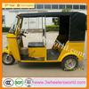 China 3 wheel bajaj tuk tuk for sale/bajaj 3 wheel motorcycle