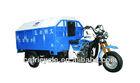Trick chopper rubblish closed cargo box motorcycles