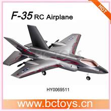 f-35 hobby king 520mm big foam rc airplanes ws9114 HY0069511