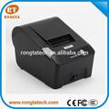 Rp58 impresora de la posición de, 58 mm impresora de recibos, De China