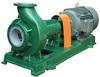 Plastic anti-corrosive ebara pump