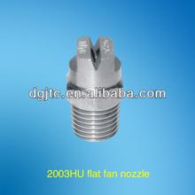 2003HVV flat fan nozzle