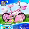 new design Girl mini bike for sale Girl bike
