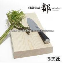 Shikisai Miyako Damascus Kitchen Knife