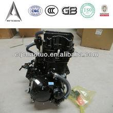 Zongshen 250cc engines