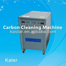 car care/car wash/ cabon cleaning machine led ring fog light