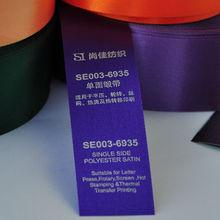2015 Single Face Satin Ribbon Printing