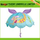 animated open sex picture popular cute animal kid umbrella