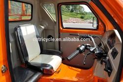 closed cabin three wheel motorcycles 250cc sctooer
