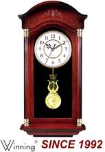 Wooden Pendulum Wall Clocks, Design Wooden Wall Clock ( Aluminium dial)
