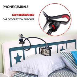 Hot Funny Cell Phone Holder For Desk 360 Degree Rotating Lazy Bed Phone Holder