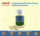 Colostrum Milk Powder Capsule
