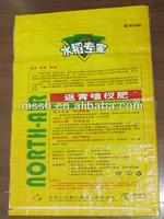 pp printed yellpw plastic bag distributors