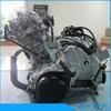 Chinese High Power 500cc,600cc,650cc ATV Motorcycle Engine