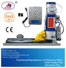 JMJ412/4.2-DC-(600Kg) 24V DC Shutter Motor 2014 HOT