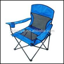 Popular best sell poolside rattan furniture--beach chair
