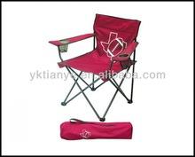 Modern creative easy carry fag foldable beach chair