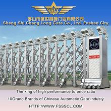 alarm system sliding main gate for factory-J1318