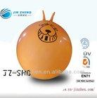 18 inch Giant hopper ball hopper ball inflatable giant beach ball