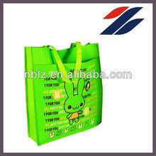 2015 customized non woven bag for shopping