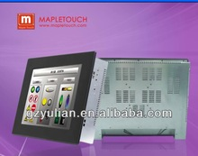 Yulian industrial embedded all-in-one pc with touchscreen/touch computers
