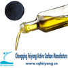 Activated Carbon for Edible Oil/Activated Carbon Price/Activated Carbon Filter