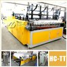 Hot New Products For 2014 Toilet Tissue Converting Machine