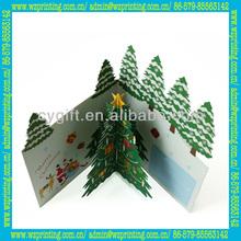 Christmas greeting card, wedding card, christmas card