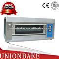 تصميم ممتاز آلة الخبز وتجهيز الأغذية