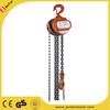 1.5 ton manual hoist , hand chain block ,manual chain hoist block