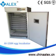 Hot sale agricultural machinery industrial egg incubator AI-1584 fresh fertile chicken eggs incubator hatching machine