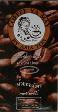 Thai organic roasted arabica coffee