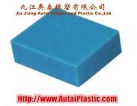 Price of blue mc 901 sheet,Nylon Sheet(2010-3-5)