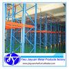 warehouse storage steel rack