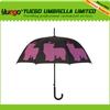 wholesale,pet dog umbrella,pug dog stick umbrella for plants