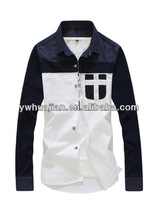 Look here!!! The more stylish and comfortable casual shirt for man