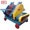 Rubbr crushing mill equipment