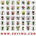 Artificial ervas atacadista de yiwu mercado para flores artificiais& bina