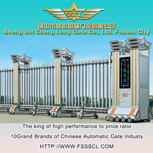 stainless steel fence stretch door high quality extension gate popular automatic folding gate for government-J1302