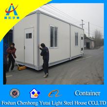 Dismountable Portable Prefab Container House(CHYT-C3018)