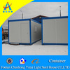 20 feet standard mobile Container House(CHYT-C3022)