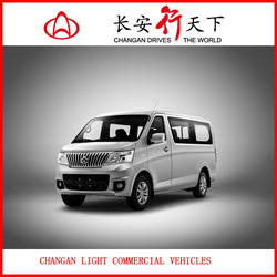 CHANA gasoline 1.5L light commercial bus and city logistics van