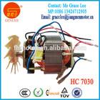 New design FH7030 food blender motor