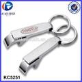 De metal de promoción del producto, llavero personalizado para la promoción de regalo, anillo de llave para artículo de la promoción