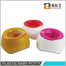 2014 latest four legs brand new PP plastic baby potty