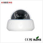 Indoor Mini Megapixel High Speed Auto Rotate WDR Dome IP Camera