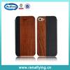best decorative leather wooden phone case for iphone 5/5s full of personal taste