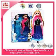 wholesale frozen doll, frozen elsa doll and anna doll Princess set