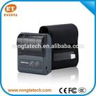 RPP02 Mini Size Portable/Mobile POS Printer with bluetooth